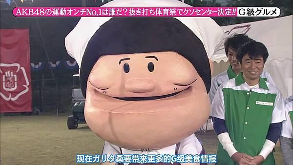 【东京不够热】131116「めちゃ×2イケてるッ!」AKB48大运动会SP_2013112223846