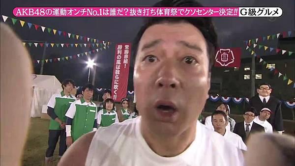 【东京不够热】131116「めちゃ×2イケてるッ!」AKB48大运动会SP_2013112224322
