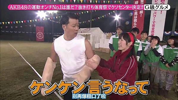 【东京不够热】131116「めちゃ×2イケてるッ!」AKB48大运动会SP_2013112224442