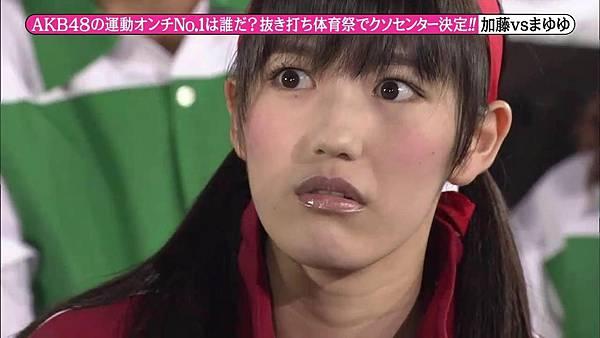 【东京不够热】131116「めちゃ×2イケてるッ!」AKB48大运动会SP_2013112224647