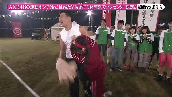 【东京不够热】131116「めちゃ×2イケてるッ!」AKB48大运动会SP_201311222486