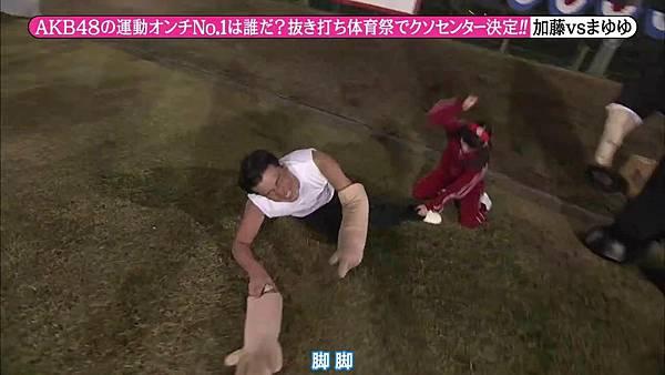 【东京不够热】131116「めちゃ×2イケてるッ!」AKB48大运动会SP_2013112225031