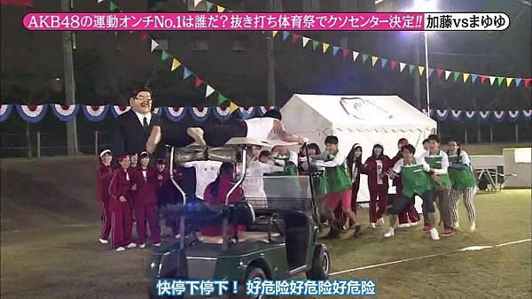 【东京不够热】131116「めちゃ×2イケてるッ!」AKB48大运动会SP_2013112225148