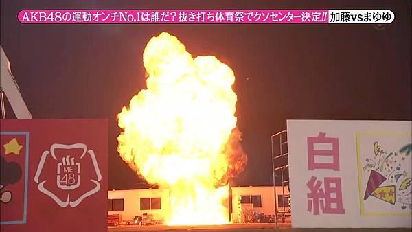 【东京不够热】131116「めちゃ×2イケてるッ!」AKB48大运动会SP_2013112225259