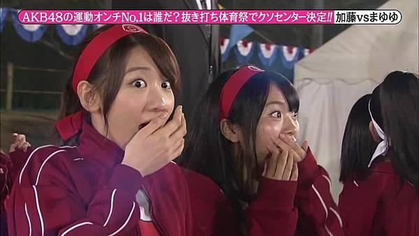 【东京不够热】131116「めちゃ×2イケてるッ!」AKB48大运动会SP_2013112225347