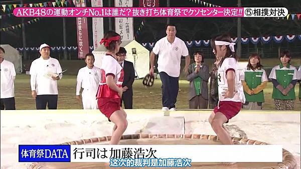 【东京不够热】131116「めちゃ×2イケてるッ!」AKB48大运动会SP_201311223051