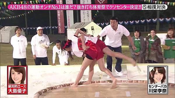 【东京不够热】131116「めちゃ×2イケてるッ!」AKB48大运动会SP_20131122344