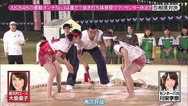 【东京不够热】131116「めちゃ×2イケてるッ!」AKB48大运动会SP_201311223946