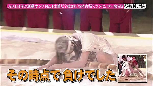 【东京不够热】131116「めちゃ×2イケてるッ!」AKB48大运动会SP_2013112231338