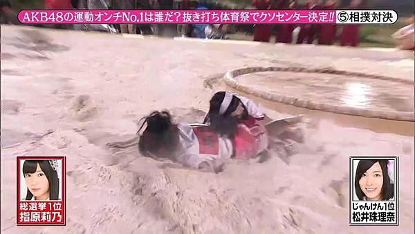 【东京不够热】131116「めちゃ×2イケてるッ!」AKB48大运动会SP_2013112233919
