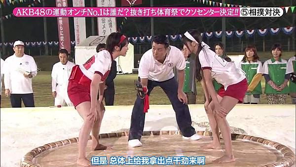 【东京不够热】131116「めちゃ×2イケてるッ!」AKB48大运动会SP_2013112234315