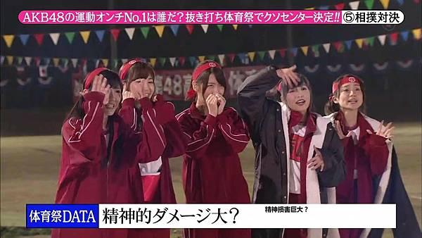 【东京不够热】131116「めちゃ×2イケてるッ!」AKB48大运动会SP_2013112234523