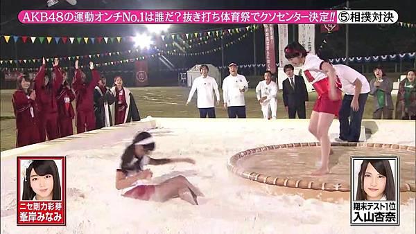 【东京不够热】131116「めちゃ×2イケてるッ!」AKB48大运动会SP_2013112234750