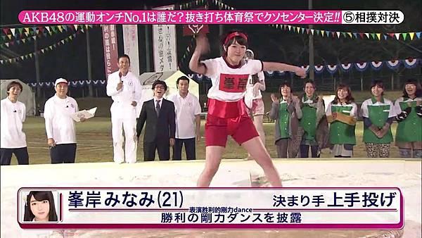 【东京不够热】131116「めちゃ×2イケてるッ!」AKB48大运动会SP_2013112234858
