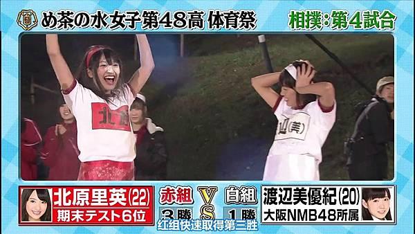 【东京不够热】131116「めちゃ×2イケてるッ!」AKB48大运动会SP_201311223512