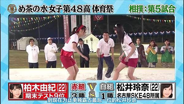 【东京不够热】131116「めちゃ×2イケてるッ!」AKB48大运动会SP_2013112235132