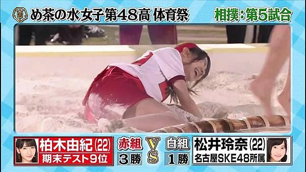 【东京不够热】131116「めちゃ×2イケてるッ!」AKB48大运动会SP_2013112235222