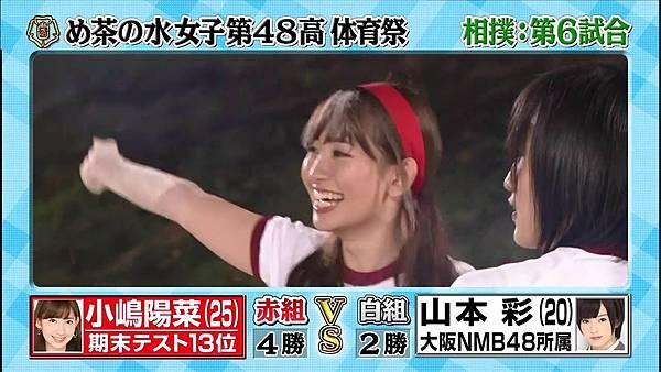 【东京不够热】131116「めちゃ×2イケてるッ!」AKB48大运动会SP_2013112235527