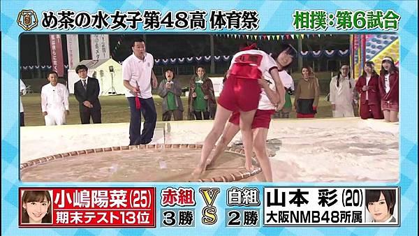 【东京不够热】131116「めちゃ×2イケてるッ!」AKB48大运动会SP_2013112235430