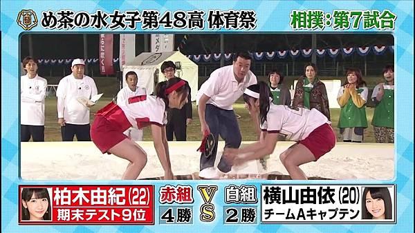 【东京不够热】131116「めちゃ×2イケてるッ!」AKB48大运动会SP_2013112235651