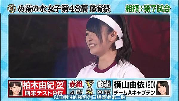 【东京不够热】131116「めちゃ×2イケてるッ!」AKB48大运动会SP_2013112235724