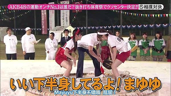 【东京不够热】131116「めちゃ×2イケてるッ!」AKB48大运动会SP_20131122401