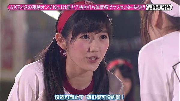 【东京不够热】131116「めちゃ×2イケてるッ!」AKB48大运动会SP_2013112235929
