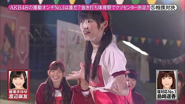 【东京不够热】131116「めちゃ×2イケてるッ!」AKB48大运动会SP_20131122472