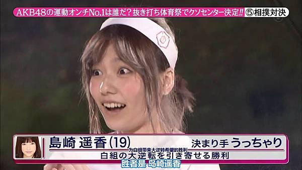 【东京不够热】131116「めちゃ×2イケてるッ!」AKB48大运动会SP_201311224721