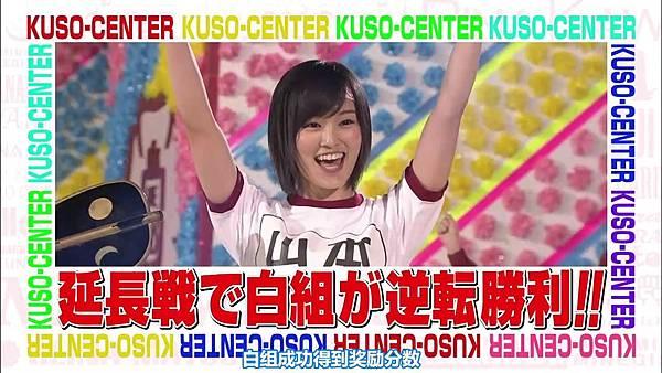 【东京不够热】131116「めちゃ×2イケてるッ!」AKB48大运动会SP_2013112241237