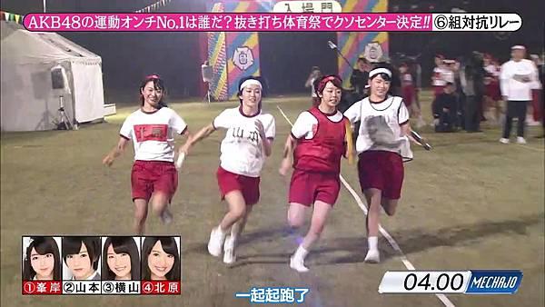 【东京不够热】131116「めちゃ×2イケてるッ!」AKB48大运动会SP_2013112212257