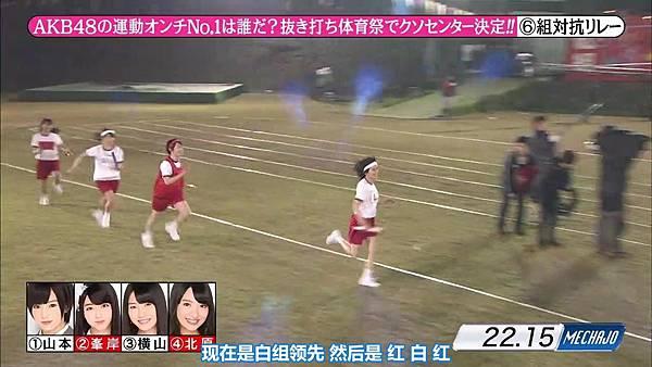 【东京不够热】131116「めちゃ×2イケてるッ!」AKB48大运动会SP_20131122122642