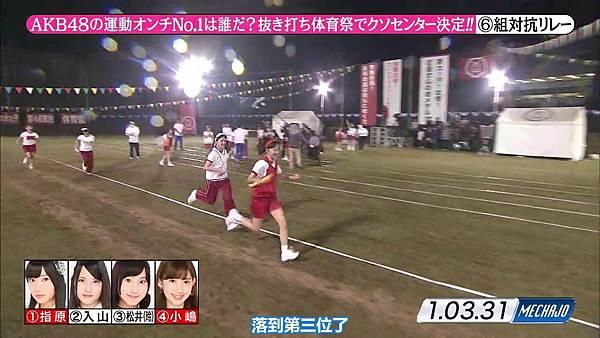 【东京不够热】131116「めちゃ×2イケてるッ!」AKB48大运动会SP_20131122122913