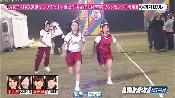 【东京不够热】131116「めちゃ×2イケてるッ!」AKB48大运动会SP_20131122122959