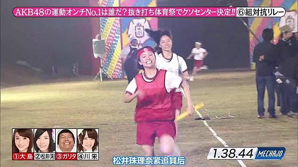 【东京不够热】131116「めちゃ×2イケてるッ!」AKB48大运动会SP_20131122123122