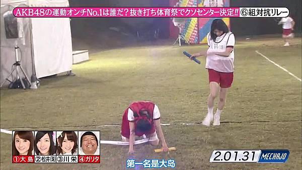 【东京不够热】131116「めちゃ×2イケてるッ!」AKB48大运动会SP_20131122123215