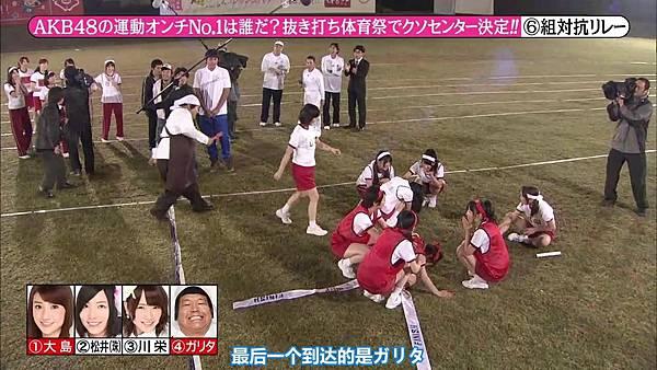 【东京不够热】131116「めちゃ×2イケてるッ!」AKB48大运动会SP_2013112212339