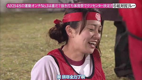 【东京不够热】131116「めちゃ×2イケてるッ!」AKB48大运动会SP_20131122123510
