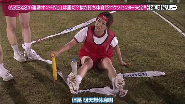 【东京不够热】131116「めちゃ×2イケてるッ!」AKB48大运动会SP_20131122123537