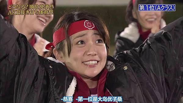 【东京不够热】131116「めちゃ×2イケてるッ!」AKB48大运动会SP_20131122123958