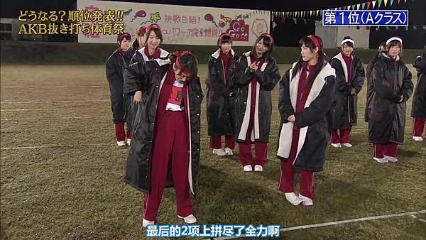 【东京不够热】131116「めちゃ×2イケてるッ!」AKB48大运动会SP_2013112212423