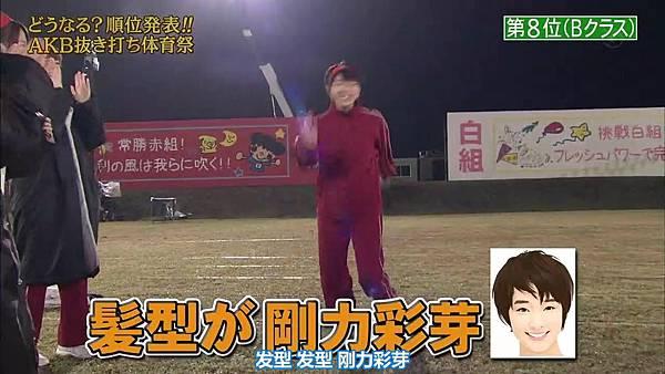 【东京不够热】131116「めちゃ×2イケてるッ!」AKB48大运动会SP_20131122125235