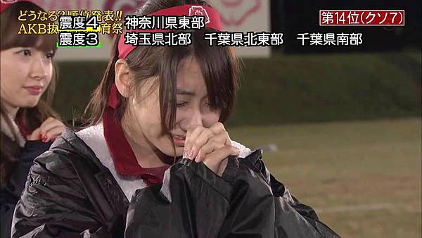 【东京不够热】131116「めちゃ×2イケてるッ!」AKB48大运动会SP_2013112213327