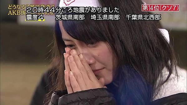 【东京不够热】131116「めちゃ×2イケてるッ!」AKB48大运动会SP_2013112213312