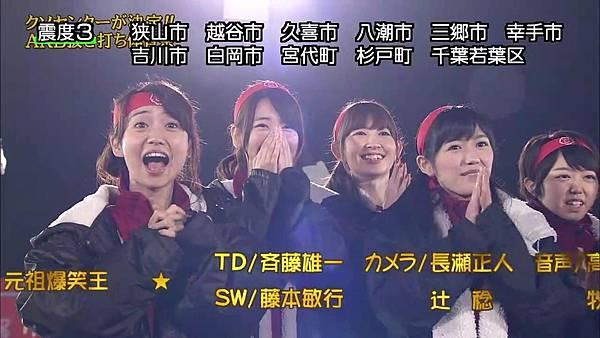 【东京不够热】131116「めちゃ×2イケてるッ!」AKB48大运动会SP_2013112213854