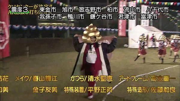 【东京不够热】131116「めちゃ×2イケてるッ!」AKB48大运动会SP_2013112213918