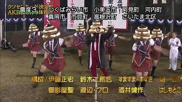 【东京不够热】131116「めちゃ×2イケてるッ!」AKB48大运动会SP_2013112213844