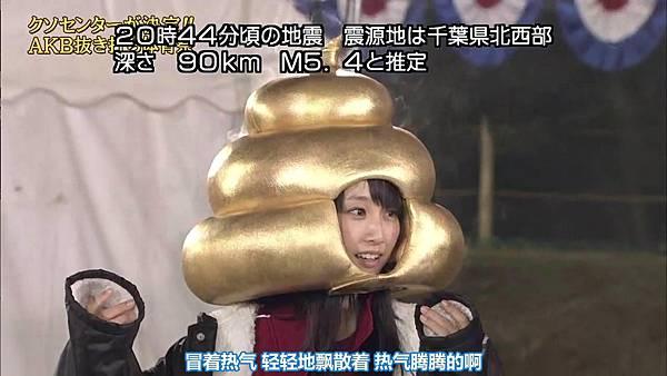 【东京不够热】131116「めちゃ×2イケてるッ!」AKB48大运动会SP_2013112213758