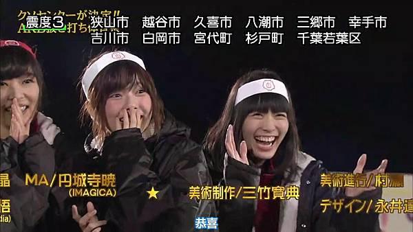 【东京不够热】131116「めちゃ×2イケてるッ!」AKB48大运动会SP_20131122131245