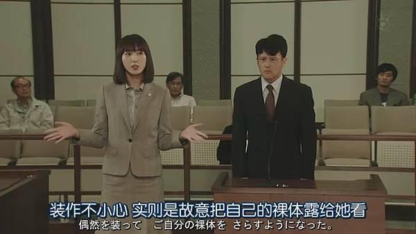 LEGAL.HIGH.2.Ep07_201311252511